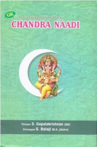 Chandra Naadi in English